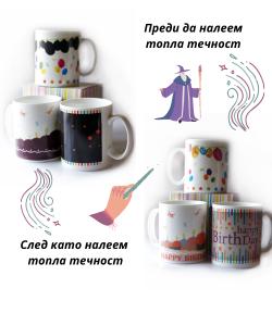 Вълшебни чаши 2